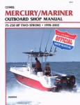 1998-2002 Mercury-Mariner 75-250 hp Outboard Boat Engine Repair Manual