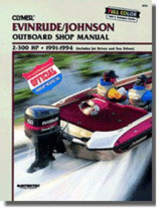 1991-1994 Evinrude-Johnson 2-300hp Outboard Boat Engine Repair Manual