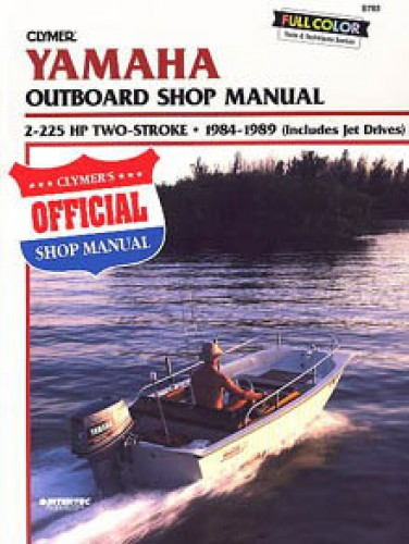 Yamaha 2 225 hp two stroke 1984 1989 outboard boat repair for Yamaha outboard service