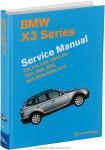 BMW X3 Service Manual 2004-2010