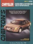 Chilton Chrysler Concorde Intrepid New Yorker LHS Vision 1993-1997 Repair Manual