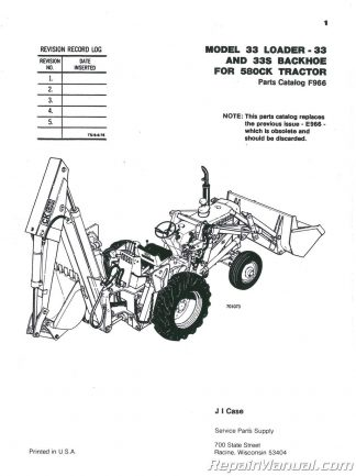 580b case backhoe repair manual