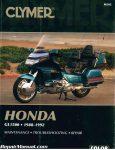 Clymer Honda GL1500 Gold Wing 1988-1992 Repair Manual_001