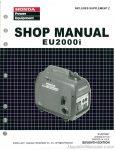 Honda EU2000i Generator Shop Manual_001