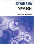 Official 1985-1988 Yamaha YFM80 Factory Service Manual