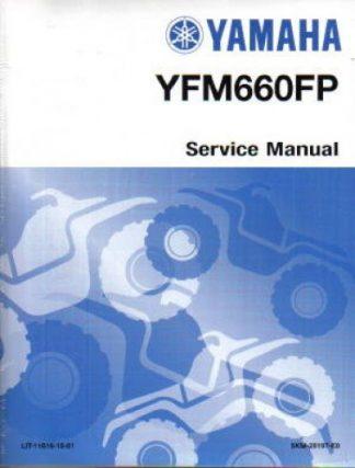 Used 2002 Yamaha YFM660 Grizzly Factory Service Manual