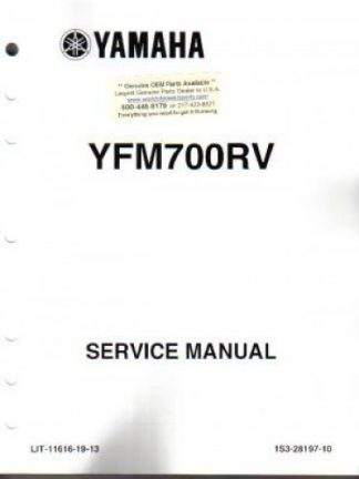 Used 2006 Yamaha YFM700RV Factory Service Manual
