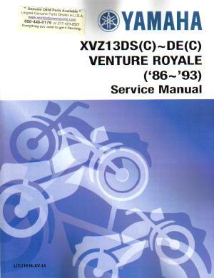 xvz1300 venture yamaha motorcycle service manual 1986 1993 rh repairmanual com
