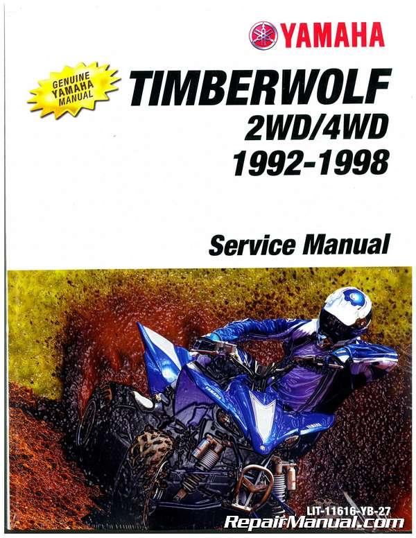 yamaha timberwolf 250 4x4 service manual