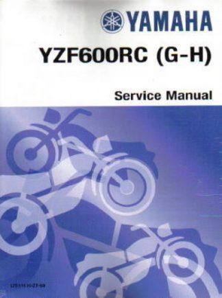 Official 1995-1996 Yamaha YZF600 Factory Service Manual