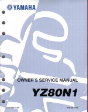 2001 yamaha yz80 service manual rh repairmanual com Yamaha YZ80 Specifications 2001 YZ80 Parts