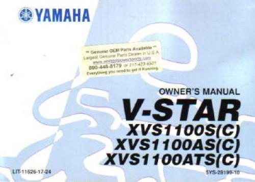 2004 yamaha xvs1100 v star motorcycle owners manual. Black Bedroom Furniture Sets. Home Design Ideas