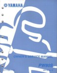 Used 2004 Yamaha PW80S Motorcycle Factory Owners Service Manual