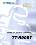 Official 2005 Yamaha TTR90 Factory Owners Service Manual