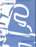 Official 2005 Yamaha WR450 Factory Owners Service Manual