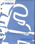 Official 2005 Yamaha WR250 Motorcycle Factory Owners Service Manual