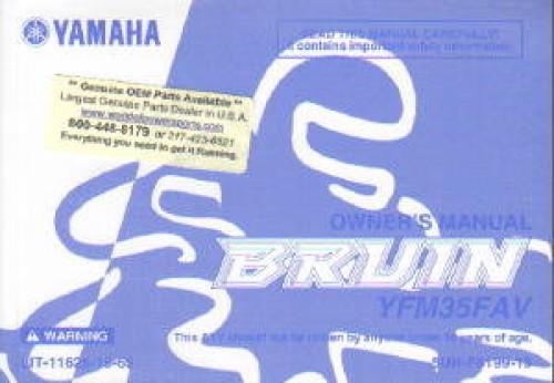 Yamaha Bruin  Repair Manual