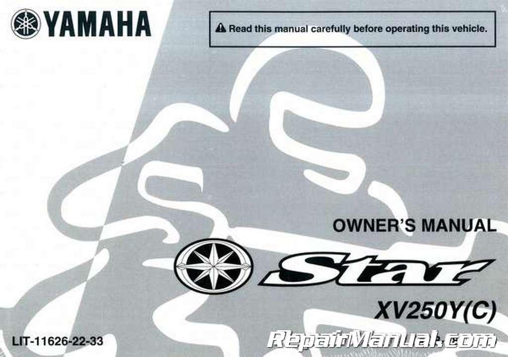 2009 yamaha v star 250 owners manual