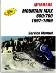 Used 1997-1999 Yamaha Mountain Max V Max And Venture Snowmobile Factory Service Manual