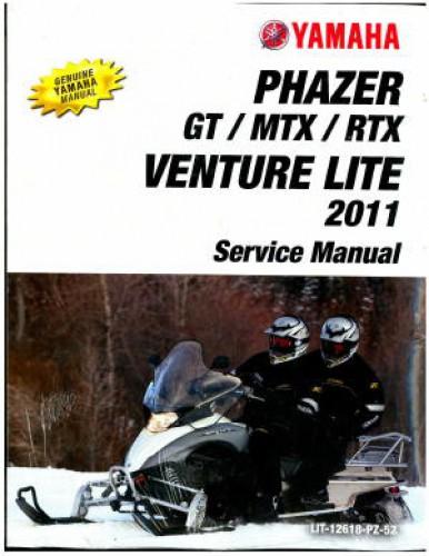 2012 yamaha phazer engine wiring 2011-2013 yamaha phazer venture lite pz50 snowmobile ...