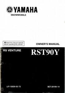2006 yamaha vector service manual