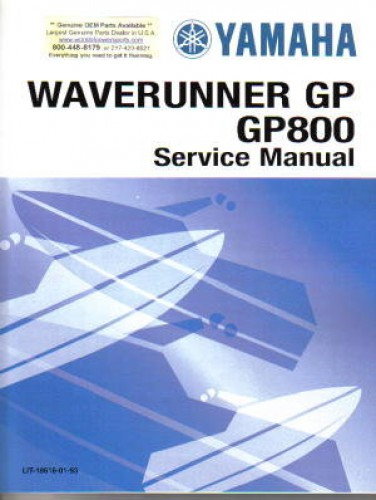 1998 2000 yamaha waverunner gp800 service manual. Black Bedroom Furniture Sets. Home Design Ideas