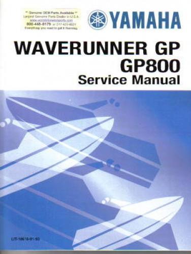 Yamaha Gp Service Manual