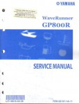 Official 2001-2005 Yamaha GP800R Factory Service Manual