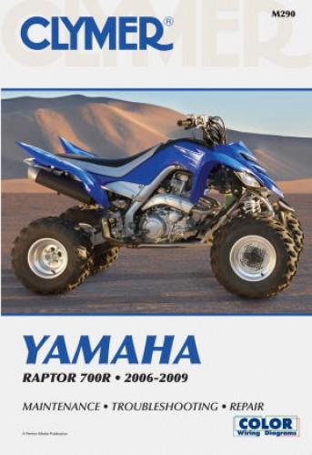 Yamaha Raptor YFM 700 ATV Rear Brake Disc Rotor 2006-2009 and 2011