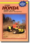 1977-1984 Honda Odyssey FL250 Repair Manual by Clymer