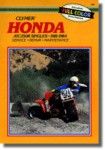 Honda ATC 250R 1981-1984 Clymer Repair Manual
