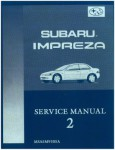 1993 Subaru Impreza Service Manual 2 Used