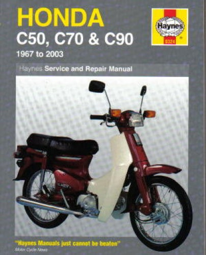honda c50 c70 c90 1967 2003 haynes motorcycle repair manual. Black Bedroom Furniture Sets. Home Design Ideas