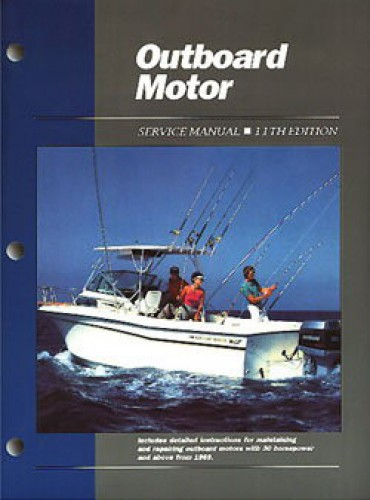 1969 1989 outboard boat engine motor service manual volume 2