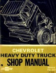 Chevrolet Heavy Duty Truck Shop Manual 1967 Used