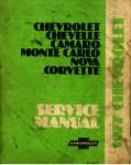 Used 1977 Chevrolet Chevelle Camaro Monte Carlo Nova and Corvette Service Manual