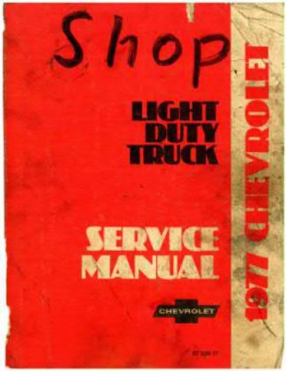 1977 Chevrolet Light Duty Truck Service Manual