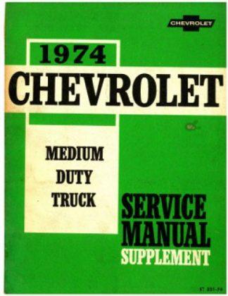 1974 Chevrolet Medium Duty Truck Service Manual Supplement