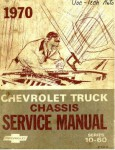 Used 1970 Chevrolet Truck Chassis Service Manual