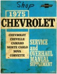 1975 Chevrolet Service Manual Supplement