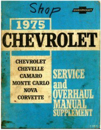 1975 Chevrolet Service Manual Supplement