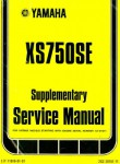 Used Official 1978 Yamaha XS750SE Factory Service Manual Supplement