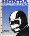 Used Official 1988-1989 1991 Honda VT600C D Service Manual