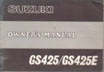 Suzuki GS425 GS425E Factory Owners Manual