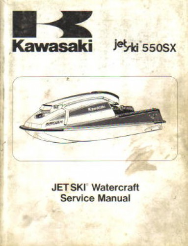 Used 1990 1993 kawasaki jet ski js550 b1 service manual for B1 honda service