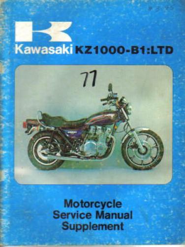 1977 kawasaki kz1000 b1 ltd service manual supplement rh repairmanual com 1976 Kawasaki KZ1000 1977 Kawasaki KZ1000 Factory Colors
