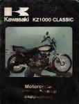 Used Official Kawasaki KZ1000 G-1 1980 Service Manual Supplement