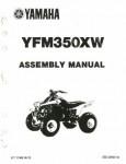 Used 1989 Yamaha YFM350XW Assembly Manual