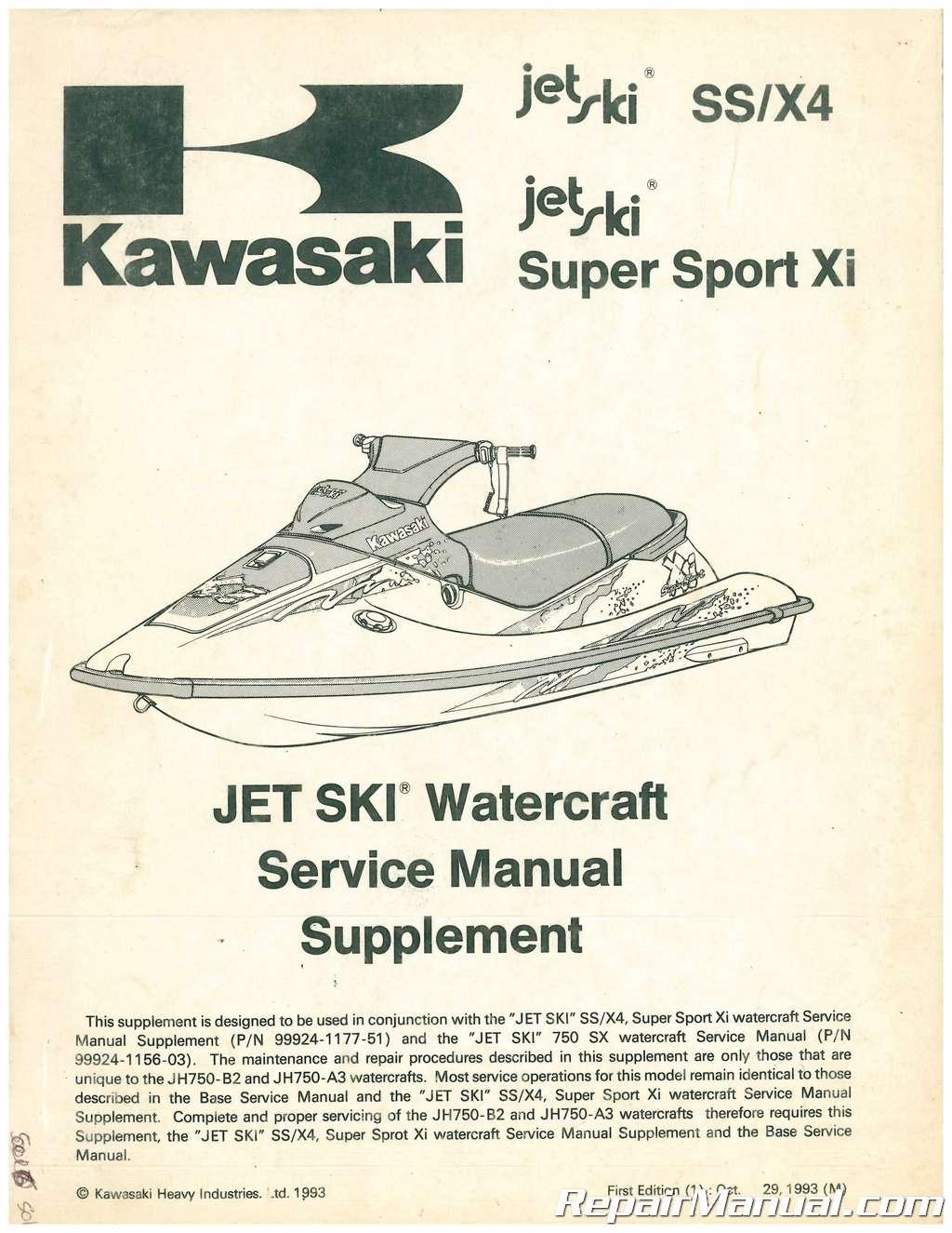 Used 1994 Kawasaki Jet Ski Ss X4 Super Sport X1 Service Manual Supplement