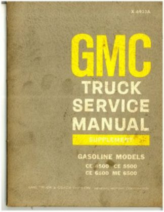 Used GMC Truck Series 4500-6500 Service Manual Supplement